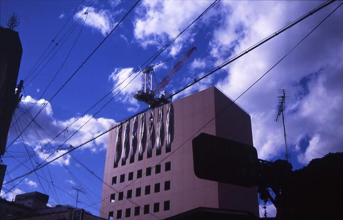 1994-04-13.jpg