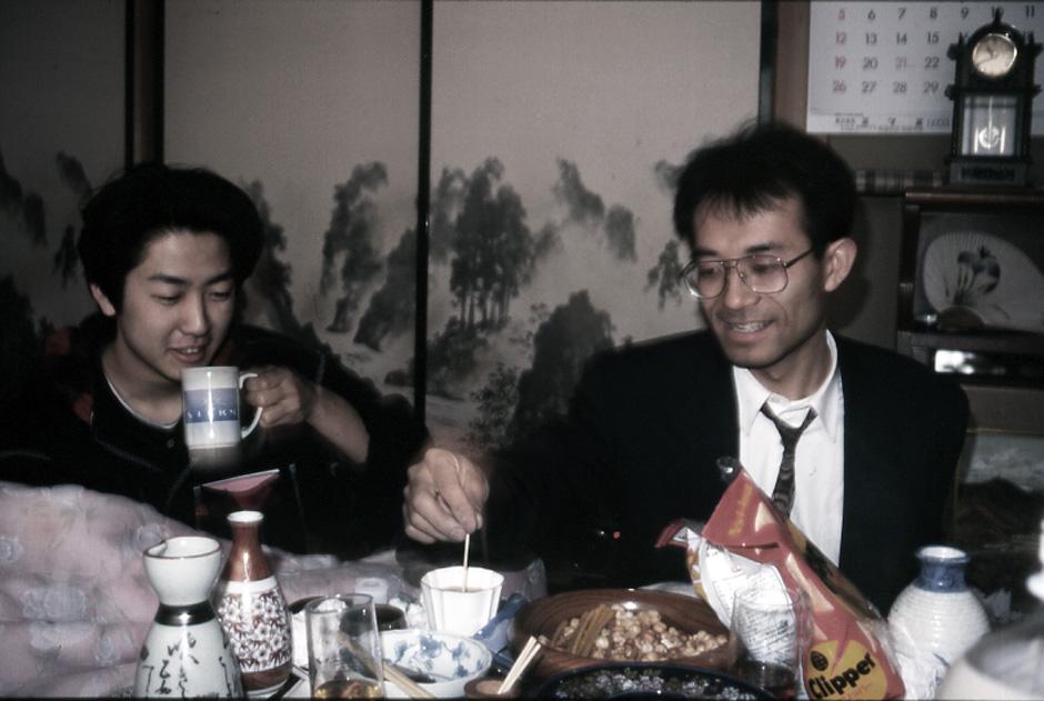 1995-04-06.jpg